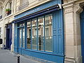 Société psychanalytique de Paris.JPG