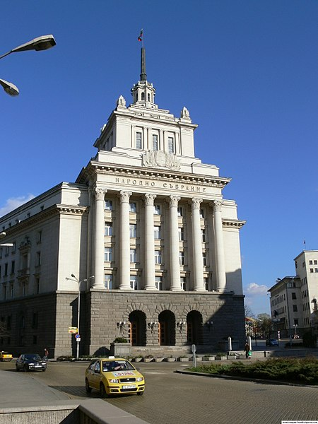 File:Sofia-former-party-house-ifb.JPG