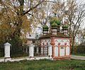 Solikamsk Chapel 7159.JPG