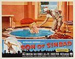 Son of Sinbad 1955 poster.jpg