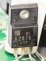 Sony VPL-HS1 - power supply module 2 - Fuji Electric K2876-93138.jpg