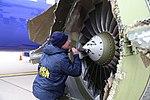 Southwest Airlines Flight 1380 NTSB Engine Inspection PHL KPHL.jpg