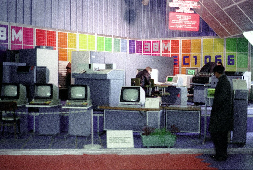 Soviet electronics in the 1980s.JPEG
