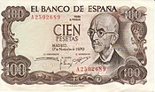 Spain-franco bank notes 0009.jpg