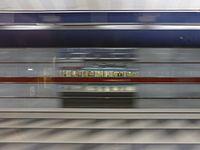 Spiegel im U-Bahnhof Hasenbergl in München, 1.jpeg