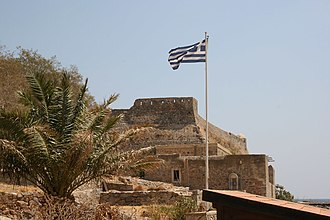 Spinalonga - A view of the Venetian fortifications