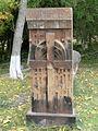 Stèle Tsitsernakaberd - 4.JPG