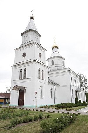 Lahoysk - Image: St. Nikolai Orthodox Church 2