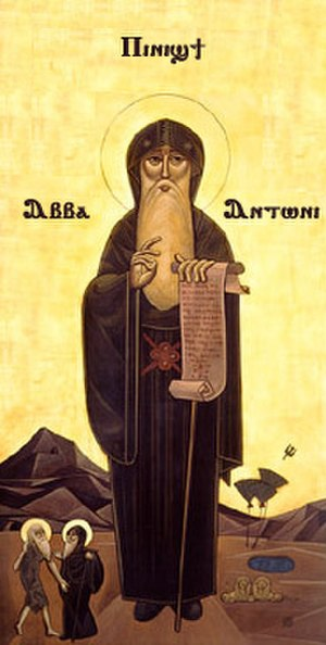 Anthony the Great - A Coptic icon, showing, in the lower left, St. Anthony with St. Paul the First Hermit