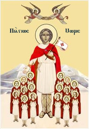 Theban Legion - Coptic icon of Theban Legion