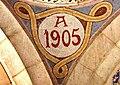 StPau-Administracio-hall-4276.jpg