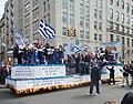 St Demetrios GO community Merrick NY parade 65 St 5 av jeh.jpg