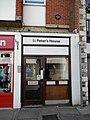 St Peters House Chichester DSCN1262.jpg