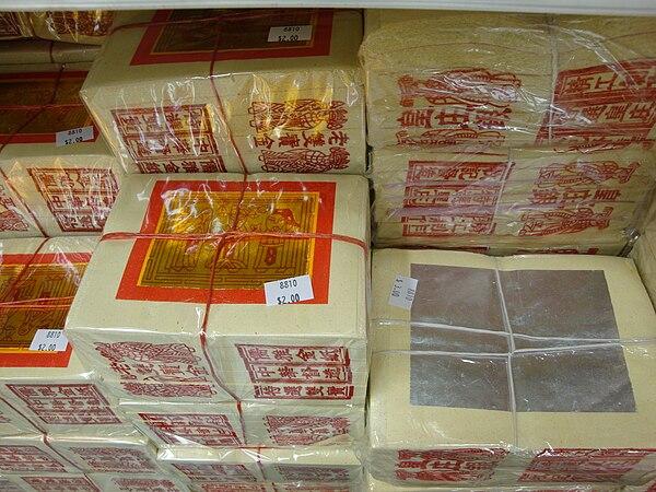 Uang kertas Jinzhi untuk dibakar saat Festival Hantu Kelaparan. Foto: Wikipedia.org