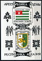 StampAbkhazia1993 8-9.jpg