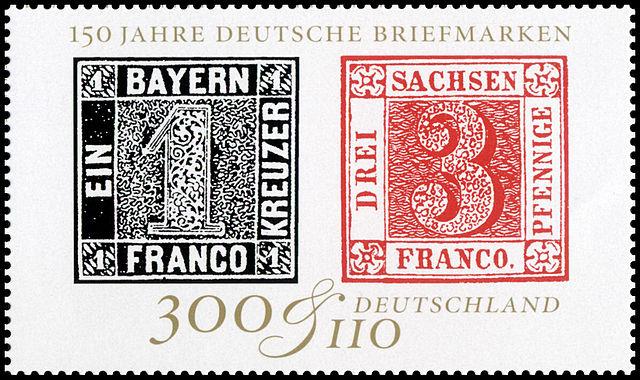 Dateistamp Germany 1999 Minr2041 Deutsche Briefmarkenjpg Wikipedia