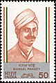 Stamp of India - 1984 - Colnect 545164 - Mangal Pandey 1827-1857.jpeg