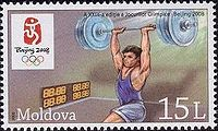 Stamp of Moldova 025.jpg