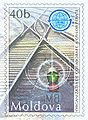 Stamp of Moldova md038st.jpg