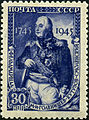 Stamp of USSR 0997.jpg