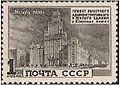 Stamp of USSR 1950-1578.jpg