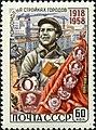 Stamp of USSR 2256.jpg