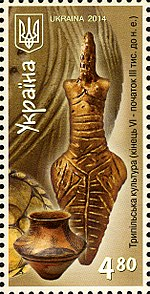 Stamp of Ukraine s1419.jpg