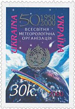 Stamp of Ukraine s309.jpg