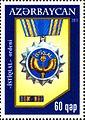 Stamps of Azerbaijan, 2011-962.jpg