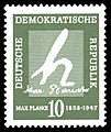 Stamps of Germany (DDR) 1958, MiNr 0626.jpg