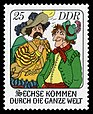 Stamps of Germany (DDR) 1977, MiNr 2284.jpg