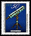 Stamps of Germany (DDR) 1978, MiNr 2375.jpg
