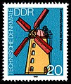 Stamps of Germany (DDR) 1981, MiNr 2658.jpg