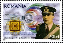 Stamps of Romania, 2011-90.jpg