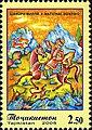 Stamps of Tajikistan, 053-05.jpg
