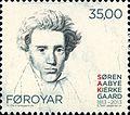 Stamps of the Faroe Islands-2013-15.jpg