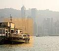 Star Ferry (HONG KONG) I (674275170).jpg
