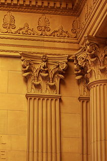decorative architectural element giving the appearance of a supporting column