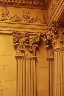 Detail of pilaster and entablature with column on right in sydney