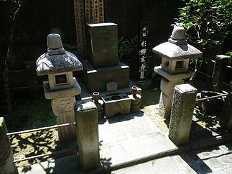 Sugita Genpaku - Sugita Genpaku's grave in the Eikan-Temple (Eikan-in, Tōkyō, Minato-ku)