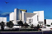 Pakistan-Government and politics-Supreme Court of Pakistan, Islamabad by Usman Ghani