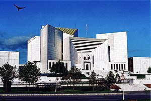 1999 Pakistani coup d'état - The Supreme Court of Pakistan in ca.2004.