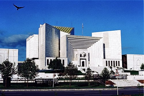 The Supreme Court Building in 2004. Supreme Court of Pakistan, Islamabad by Usman Ghani.jpg