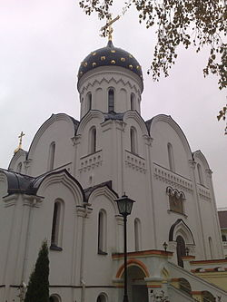 Svyato elizavetinsky Monastery.jpg