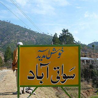 Swatiabad human settlement in Pakistan