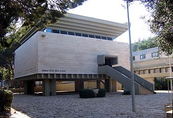Synagogue Technion.jpg