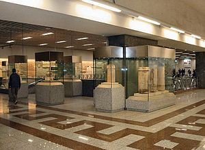 Syntagma Metro Station Archaeological Collection - Image: Syntagma Metro Station 3