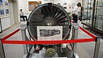 TF40-IHI-801A turbofan engine front view at Archive room of JASDF Miho Air Base May 28, 2017.jpg