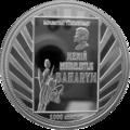TM-2006-1000manat-Meniň-b.png
