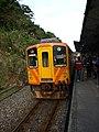 TRA DRC1033 at Pingsi Station 20090103.jpg